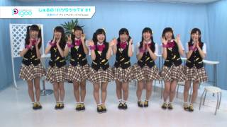 http://ondemand.pigoo.jp/products/detail.php?product_id=29437 愛乙...