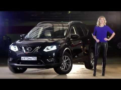 New Nissan X Trail теcт драйв в программе Москва рулит
