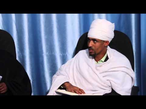 Amalagnet Part 4 Hamere Wengil Ze Ethiopia; አማላጅነት ክፍል አራት