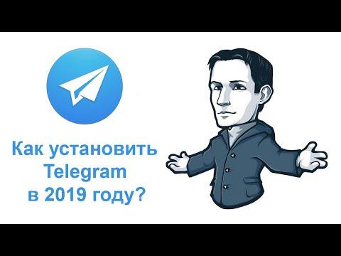 Как безопасно установить Телеграм в 2019 году? Как обойти блокировку Телеграм?