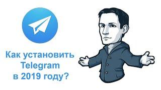 как установить Telegram на ПК