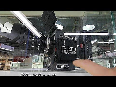 Camera Market Shanghai
