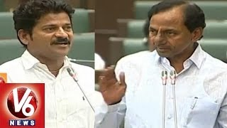 CM KCR Counter to Revanth Reddy in Telangana Assembly