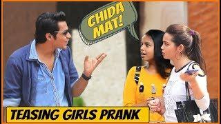 Teasing Girls Prank Gone Terribly Wrong | Pranks In India