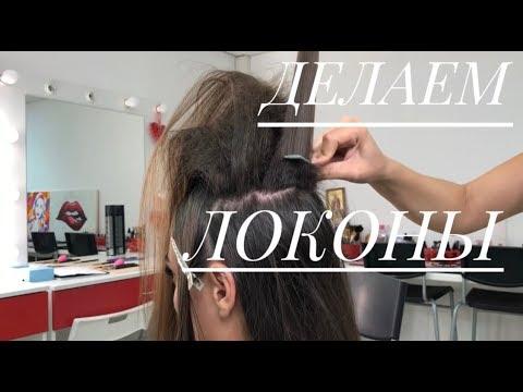 Как сделать начес на средние волосы видео
