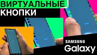 SAMSUNG сделает это первым для смартфонов серии Galaxy