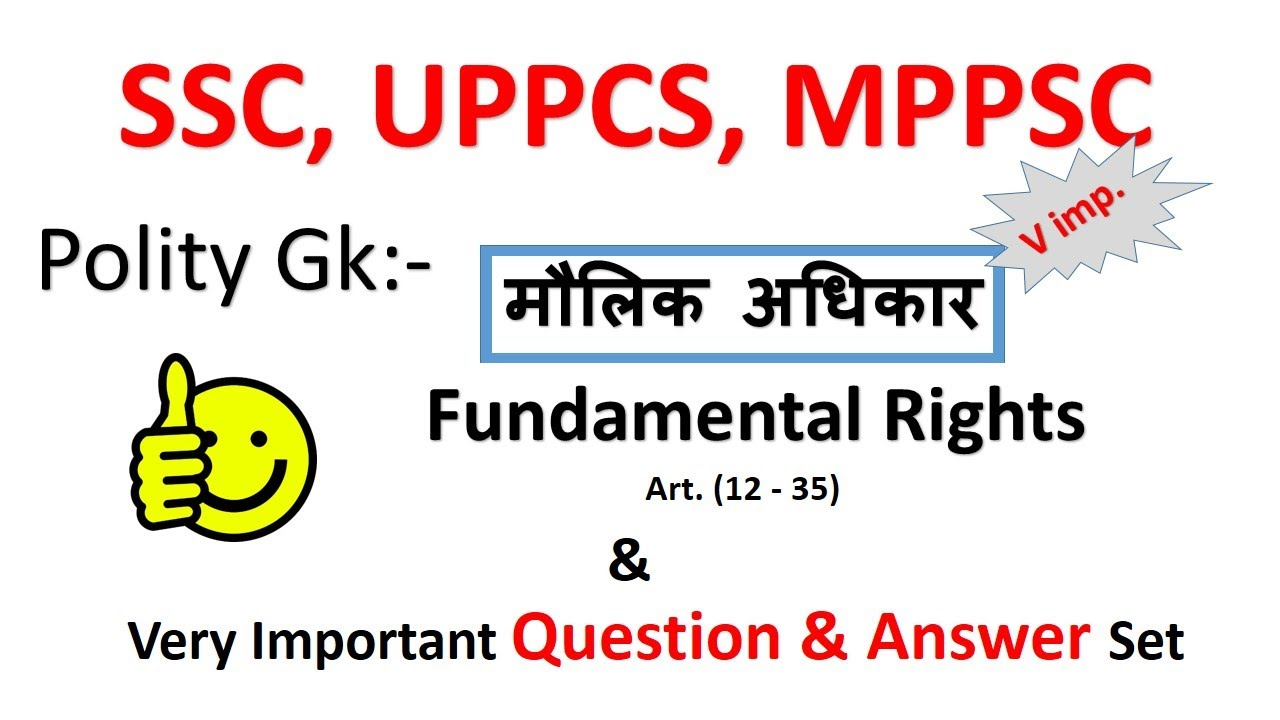 Gk In Hindi | मौलिक अधिकार ( Fundamental Rights ) | Art  (12 - 35)