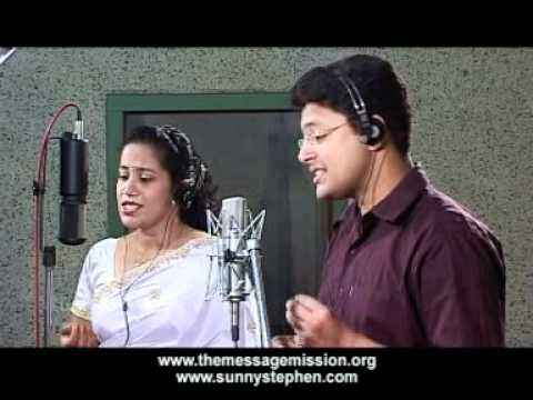 Akhilaloka Nayakan - Malayalam Christian Devotional Song by Sunny Stephen