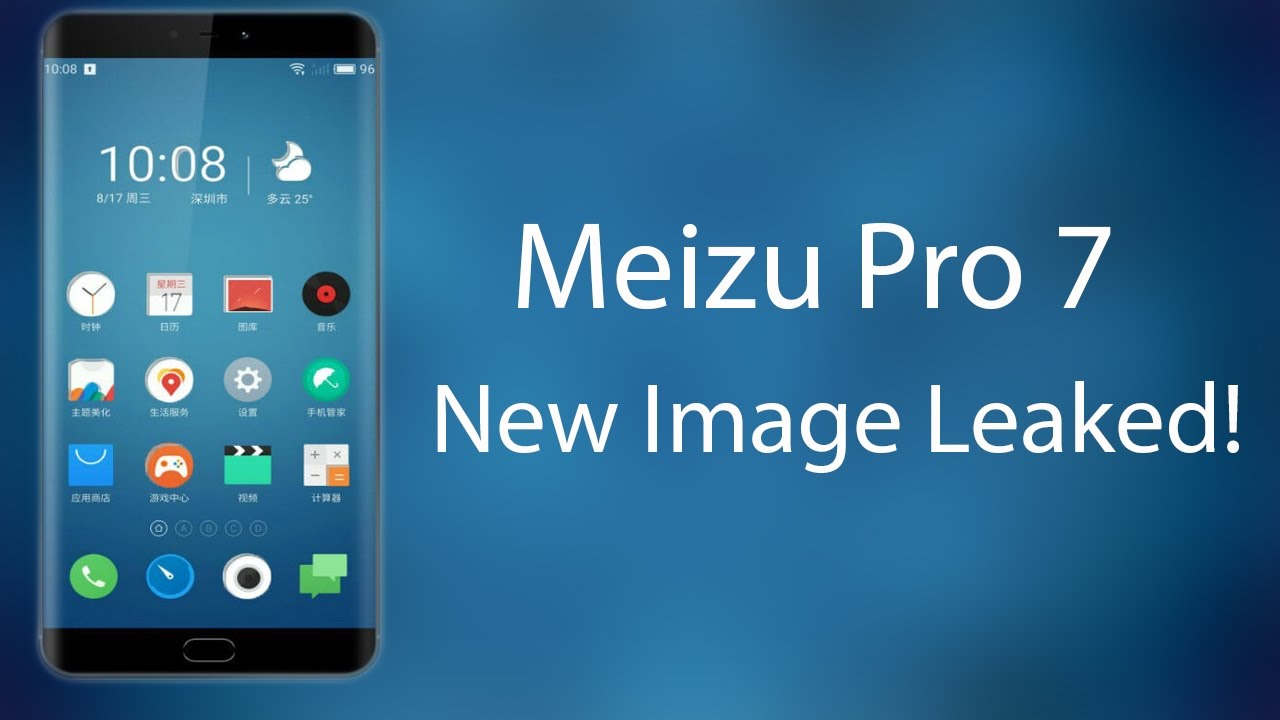 meizu pro 7 first look new meizu pro 7 specifications youtube. Black Bedroom Furniture Sets. Home Design Ideas