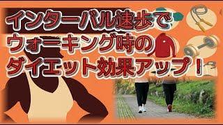2ヶ月で-10kgを目指すダイエット実践法! WEBサイト http://diet-01.co...