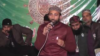 Qari Mohammad Ehsan Qadri ___    Naat   __