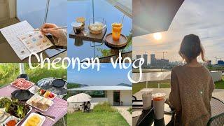 [vlog] 여행 브이로그 | 당일치기 천안여행, 감성…