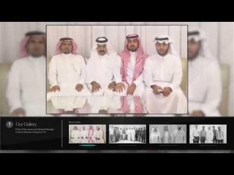 Saudi Services Company LTD