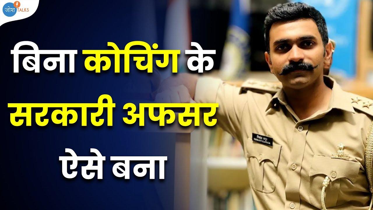 Corona महामारी में ऐसे करो SSC CGL की तैयारी 📋 | Nishant Kapoor | Josh Talks Hindi