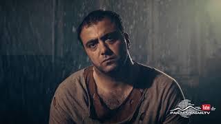 Ավո Ադամյան - Անավարտ պատում / Եղնիկների կածանը, Պաշտոնական Սաունդթրեք