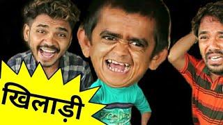 Chotu ki masti   chotu dada Khiladi   छोटू दादा खिलाड़ी । Hindi Comedy   Chotu Dada Comedy Video