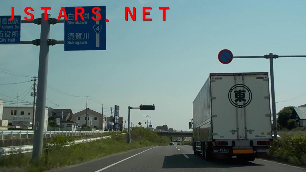 JSTARS.NET国道4号線。福島県、...