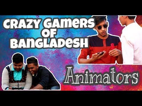 Crazy gamers of Bangladesh।ANIMATORS । বাংলাদেশী পাগলা গেমার্স । Bangla funny video 2018