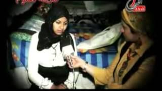 برنامج صرخه مظلوم ضابط شرطة يعتدى على بواب واولاده