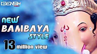 Ganpati visarjan 2018 special - Bambaya style part 2 - DJ Saurabh From Mumbai(RemixMarathi)