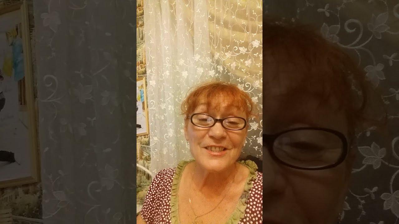 Поздравление наде от бабушки