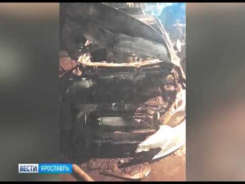 В Заволжском районе Ярославля горел автомобиль