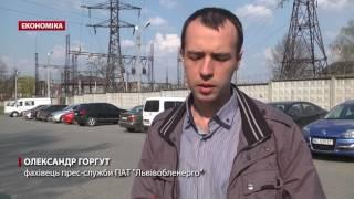 З початку року 24 мешканці Львівщини встановили на своїх будинках сонячні станції(, 2017-04-05T17:18:34.000Z)