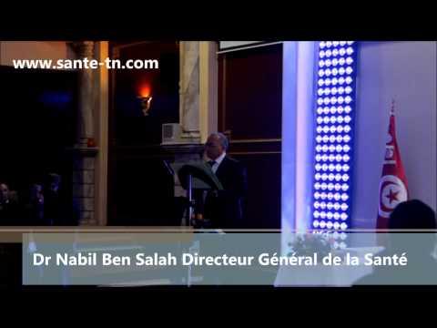 Dr Nabil Ben Salah directeur général de la santé, Tunisia Medical Tourism (TMT) 28 mars 2014
