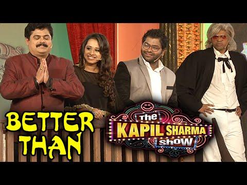 Mahesh Manjrekar Reacts | Chala Hawa Yeu Dya Better Than Kapil Sharma Show | Zee Marathi