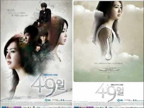 49 Day OST Feneste Che Luciv (불꺼진 창) - 오현란.wmv
