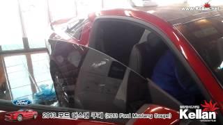 포드 머스탱 쿠페 썬팅(2013 Ford Mustang Coupe Tint)