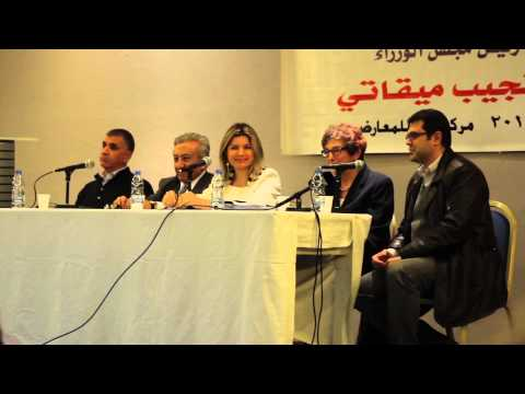 The Beirut International Arab Book Fair 2013 - Dr. Jamal Wak