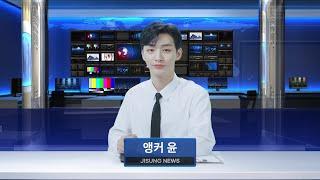 2021 YOON JISUNG ONLINE FANMEETING 'Made by 지성 : For 밥알' VCR - JISUNG NEWS 편