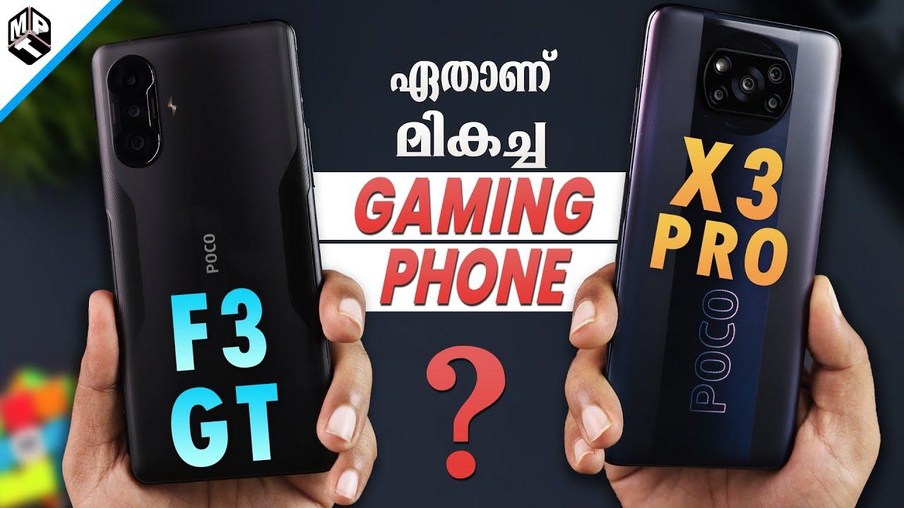 Poco F3 GT vs Poco X3 PRO - Practical Comparison (Malayalam)   Mr Perfect Tech
