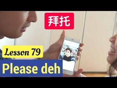 Lesson 80. Belajar Bahasa Mandarin Please deh 拜托