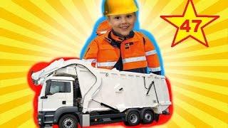 Машина Мусоровоз. Рабочие машины. Игорюша и Мусоровоз(Привет, ребята! В этой серии Игорюша наблюдает за действиями рабочей машины Мусоровоз | Igorusha & Garbage Truck ***********..., 2015-10-30T08:05:46.000Z)
