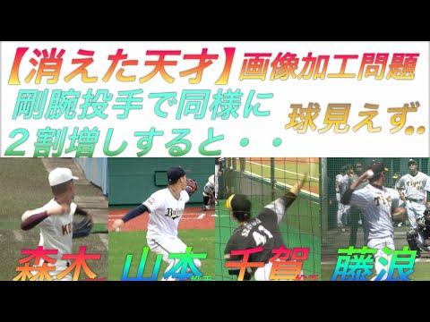 TBS「消えた天才」映像加工で一時放送休止。少年野球の球速を通常の2割増しで速く再生