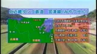 ぐるり日本鉄道の旅