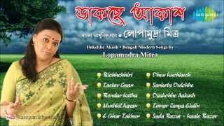 Dakche Akash | Bengali Modern Songs Audio Jukebox | Lopamudra Mitra