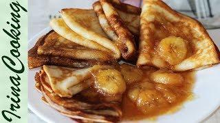 Блины на кокосовом молоке с лимонным соусом | Pancakes with coconut milk and lemon sauce