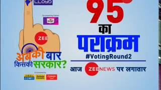 Lok Sabha election 2019: Dynasty politics not an important issue, says HD Kumaraswamy