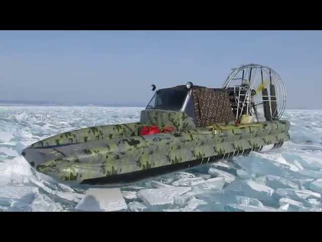 аэротрейд лодки