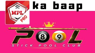 Mpl ka baap || How to win pool gameplay || stick pool game tips and tricks. link in description.