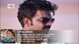 हम तो तोहरे दुतल्ला पर से - Pawan Singh &Alka Jha -2017 का सबसे हिट गाना - SuperHits Movie CHALLENGE