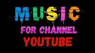 Где брать музыку для youtube.  Музыка для видео ютуб без авторских прав.