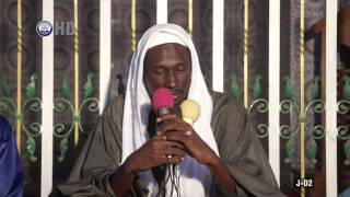 Magal Touba Dec. 2013: UDM, Conference 2 Safar