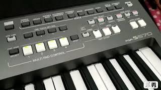 PSR S670.Cara menyiasati song sampling yang tiba-tiba kendangnya ngaco pada saat di play