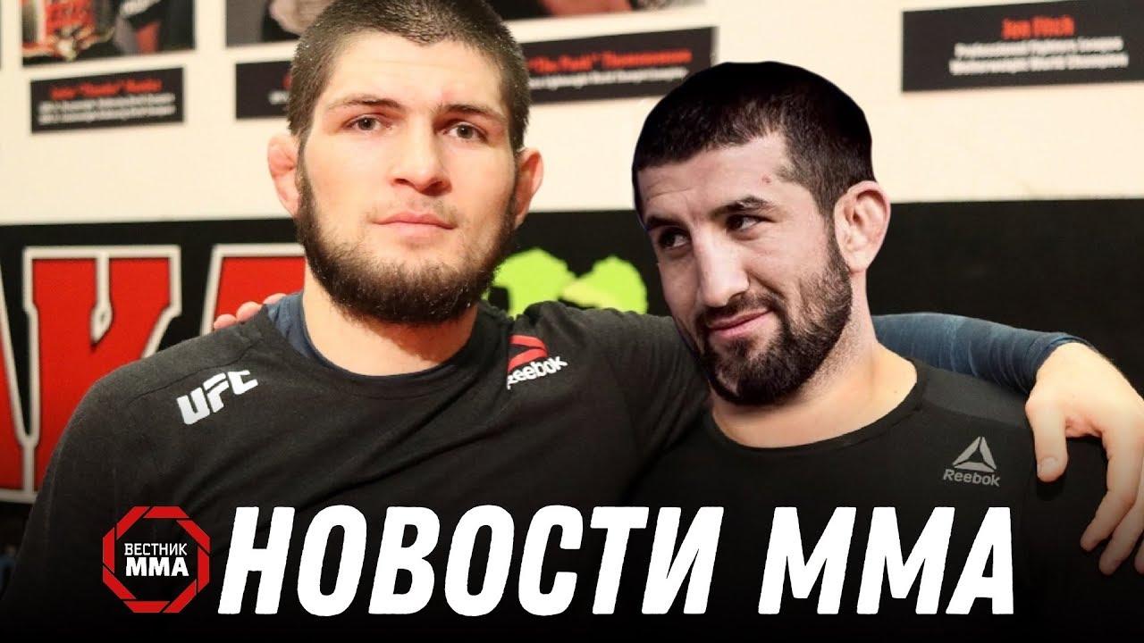Отец Нурмагомедова пообещал наказать сына