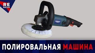 Polishing Mashina qo'lda-ZENIT. Sayqallangan Marmorin.