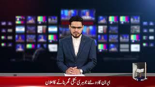 Bethat TV News | 13th Nov 2019 | 8pm